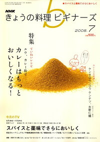 NHK_���礦������ӥ��ʡ���_2008ǯ_07���_[����]