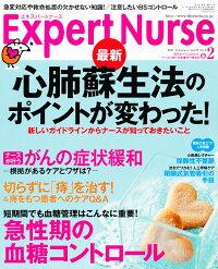 Expert_Nurse_(�������ѡ��ȥʡ���)_2011ǯ_02���_[����]