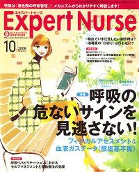 Expert_Nurse_(�������ѡ��ȥʡ���)_2008ǯ_10���_[����]