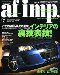 af_imp._(�����ȥե����ݡ���)_2009ǯ_07���_[����]