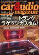 car audio magazine (カーオーディオマガジン) 2008年 07月号 [雑誌]