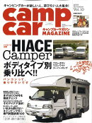 camp car MAGAZINE (�����ץ����ޥ�����) 2008ǯ 11��� [����]