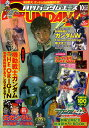 GUNDAM A (ガンダムエース) 2010年 10月号 [雑誌]