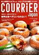 COURRiER Japon (クーリエ ジャポン) 2009年 04月号 [雑誌]