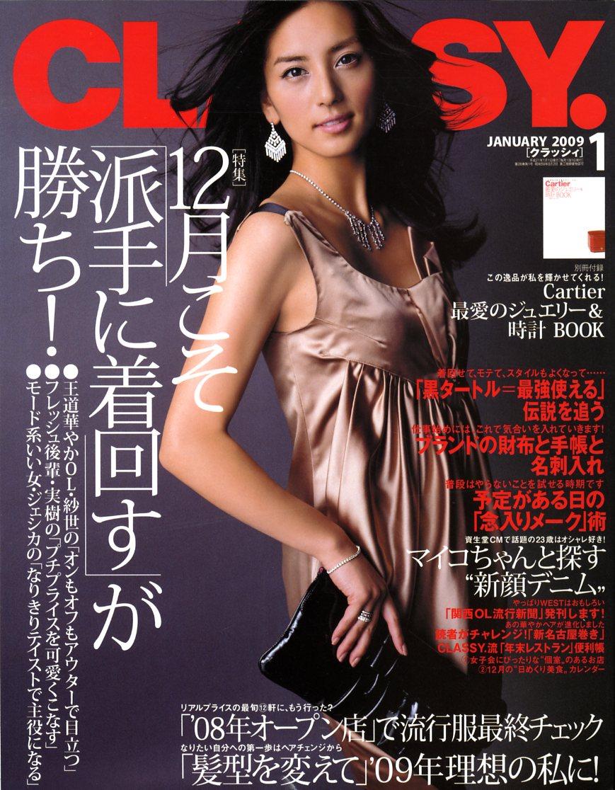 相沢紗世の画像 p1_40