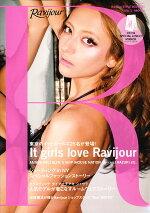 Ravijour STYLE BOOK (R) (��ӥ��塼�� ��������֥å�������) 2010ǯ 12��� �λ����