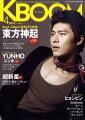 『K・BOom (ブーム) 2010年 04月号 [雑誌]』