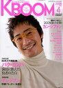 K・BOom (ブーム) 2009年 04月号 [雑誌]