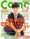 Como (コモ) 2008年 09月号 [雑誌]