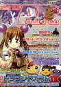 コードフリークAR (エーアール) 2009年 10月号 [雑誌]