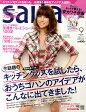 saita (サイタ) 2010年 09月号 [雑誌]