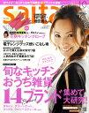 saita (サイタ) 2010年 10月号 [雑誌]