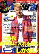 Samurai magazine (����饤 �ޥ�����) 2008ǯ 10��� [����]