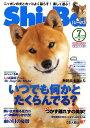 Shi-Ba #シーバ# 2010年 07月号 [雑誌]