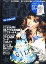 GILEFY×JELLY the style book (ギルフィー×ジェリー ザ スタイルブック) 2009年 06月号 [雑誌]