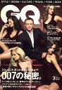 GQ JAPAN 2009年 03月号 [雑誌]