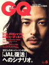 GQ JAPAN 2008年 08月号 [雑誌]