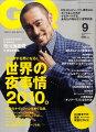GQ JAPAN 2010ǯ 09��� �λ����