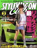 STYLE WAGON Club (��������若���) 2009ǯ 03��� [����]