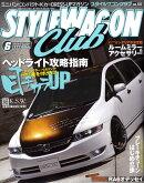 STYLE WAGON Club (��������若���) 2009ǯ 06��� [����]