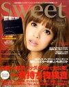 【送料無料】sweet (スウィート) 2011年 01月号 [雑誌]