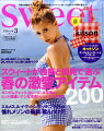 sweet (����������) 2011ǯ 03��� �λ����