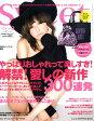 sweet (スウィート) 2010年 09月号 [雑誌]