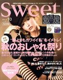 sweet (����������) 2009ǯ 10��� [����]