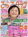 たまひよこっこクラブ 2009年 04月号 [雑誌]