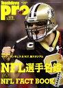 Touchdown PRO (タッチダウン プロ) 2010年 10月号 [雑誌]