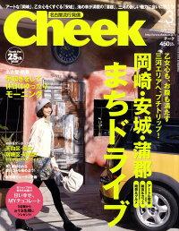 Cheek_�ʥ�������_2009ǯ_03���_[����]