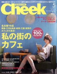 Cheek_�ʥ�������_2010ǯ_05���_[����]