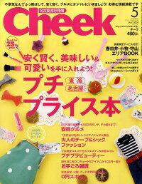 Cheek_�ʥ�������_2009ǯ_05���_[����]