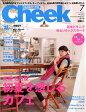 Cheek (チーク) 2009年 07月号 [雑誌]