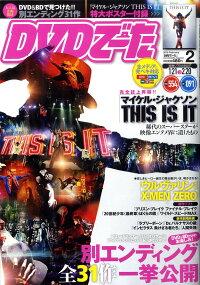 DVD_�ǡ���_2010ǯ_02���_[����]