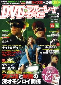 DVD&�֥롼�쥤�ǡ���_2011ǯ_02���_[����]