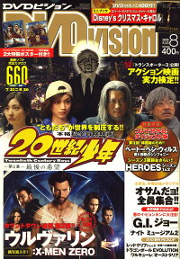 DVD_VISION_(�ӥ����)_2009ǯ_08���_[����]
