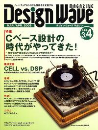 Design_Wave_MAGAZINE_(�ǥ�����_��������_�ޥ�����)_2009ǯ_04���_[����]