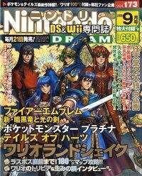 Nintendo_DREAM_(�˥�ƥ�ɡ��ɥ��)_2008ǯ_09���_[����]