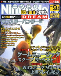 Nintendo_DREAM_(�˥�ƥ�ɡ��ɥ��)_2009ǯ_09���_[����]