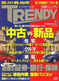 ���_TRENDY_(�ȥ��ǥ�)_2009ǯ_11���_[����]