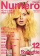 Numero TOKYO (ヌメロ・トウキョウ) 2008年 03月号 [雑誌]