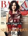 BAILA (バイラ) 2010年 10月号 [雑誌]