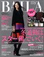 BAILA (バイラ) 2009年 12月号 [雑誌]