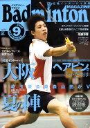 Badminton MAGAZINE (�Хɥߥ�ȥޥ�����) 2009ǯ 09��� [����]