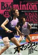 Badminton MAGAZINE (�Хɥߥ�ȥޥ�����) 2009ǯ 11��� [����]