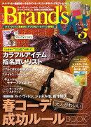 Brands Off (�֥����) 2009ǯ 05��� [����]