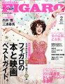 madame FIGARO japon (�ե����� ����ݥ�) 2011ǯ 02��� �λ����