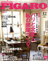 madame FIGARO japon (�ե����� ����ݥ�) 2010ǯ 12��� �λ����