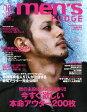 men's FUDGE (メンズ・ファッジ) 2009年 10月号 [雑誌]